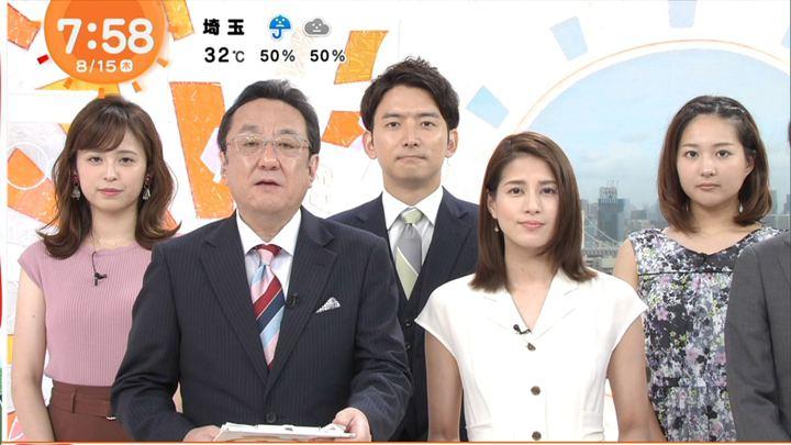 2019年08月15日永島優美の画像15枚目