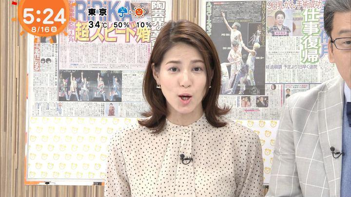 2019年08月16日永島優美の画像02枚目