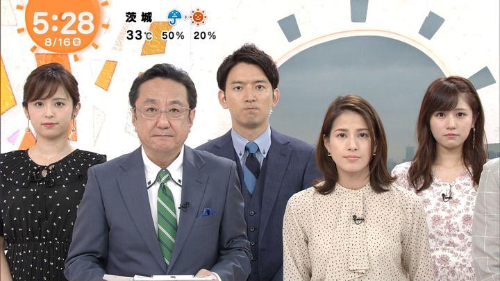 2019年08月16日永島優美の画像03枚目