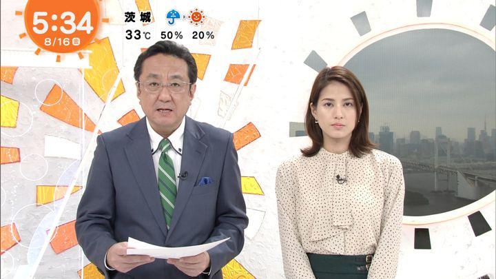 2019年08月16日永島優美の画像04枚目