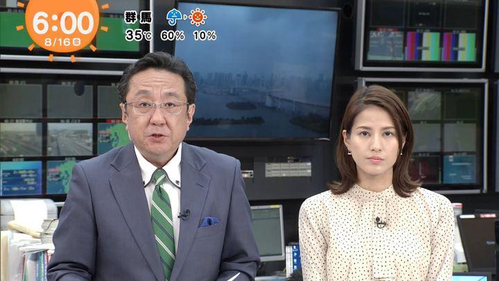 2019年08月16日永島優美の画像05枚目