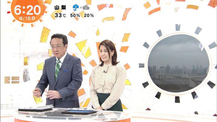 2019年08月16日永島優美の画像07枚目