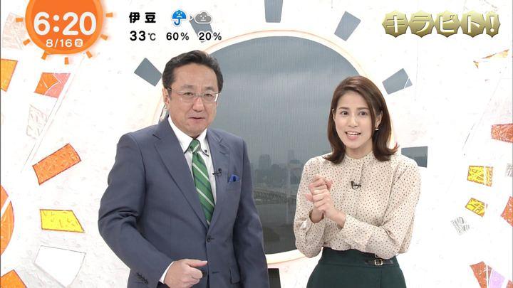 2019年08月16日永島優美の画像08枚目