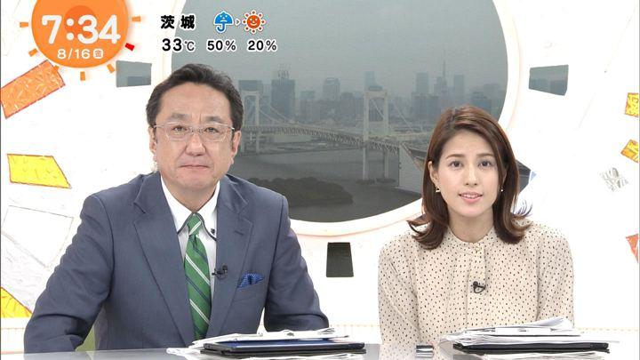 2019年08月16日永島優美の画像13枚目