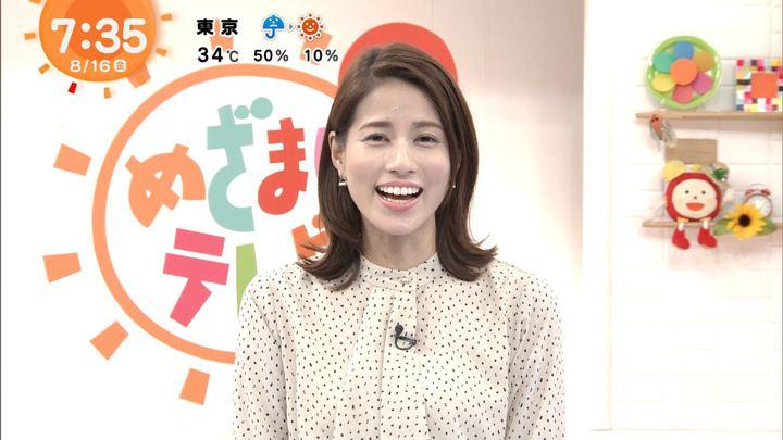 2019年08月16日永島優美の画像14枚目