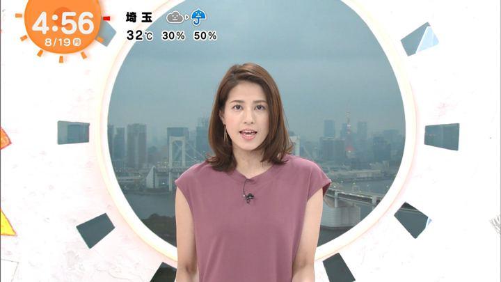 2019年08月19日永島優美の画像01枚目