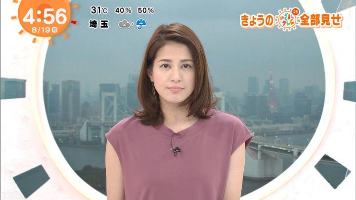 2019年08月19日永島優美の画像02枚目