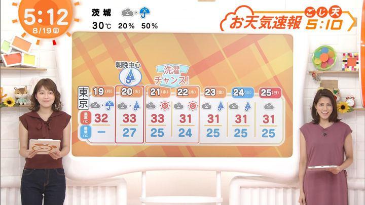 2019年08月19日永島優美の画像03枚目