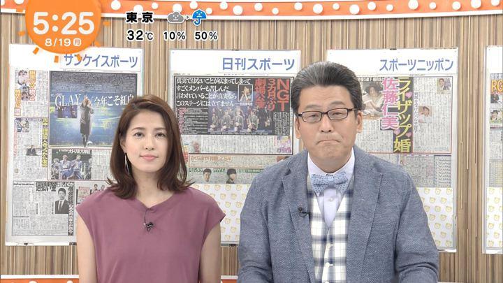 2019年08月19日永島優美の画像05枚目