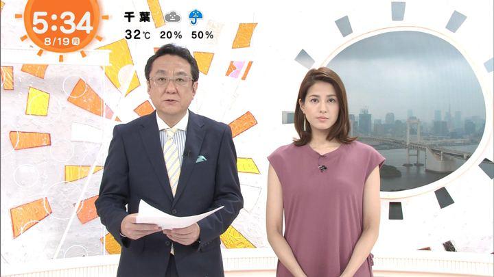 2019年08月19日永島優美の画像06枚目