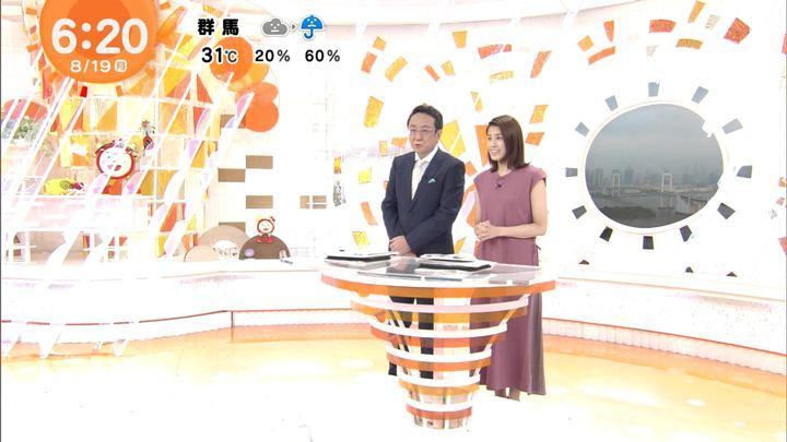 2019年08月19日永島優美の画像09枚目