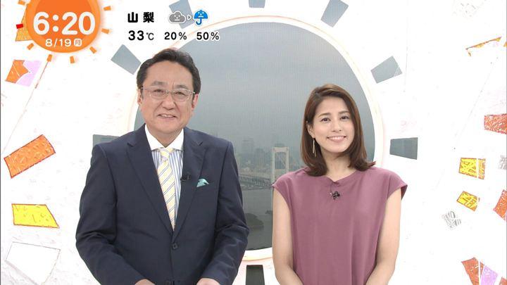 2019年08月19日永島優美の画像10枚目