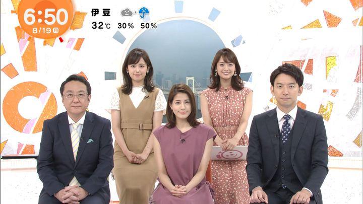 2019年08月19日永島優美の画像12枚目