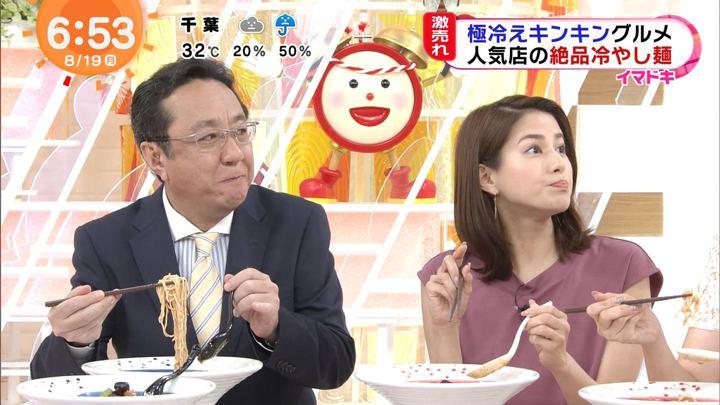 2019年08月19日永島優美の画像14枚目