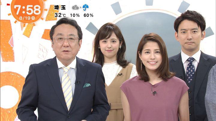 2019年08月19日永島優美の画像16枚目