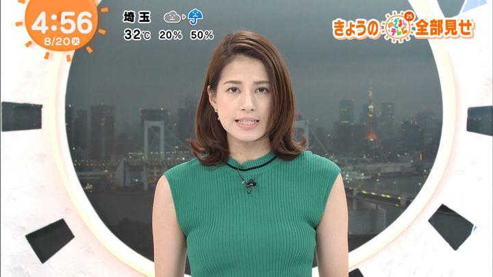 2019年08月20日永島優美の画像01枚目