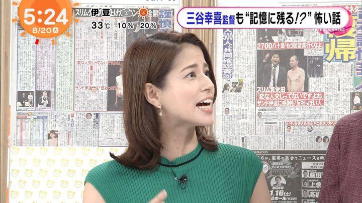 2019年08月20日永島優美の画像04枚目