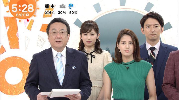 2019年08月20日永島優美の画像06枚目