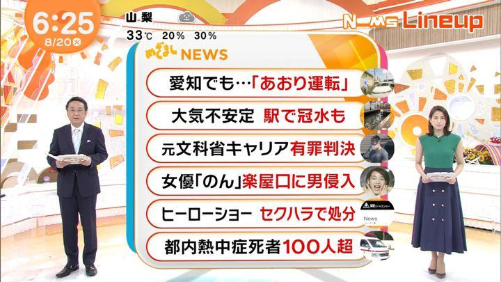 2019年08月20日永島優美の画像11枚目