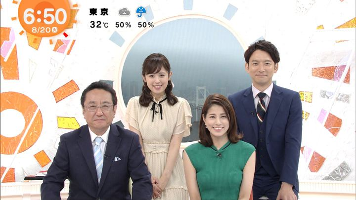 2019年08月20日永島優美の画像12枚目
