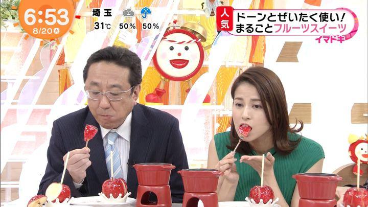2019年08月20日永島優美の画像13枚目