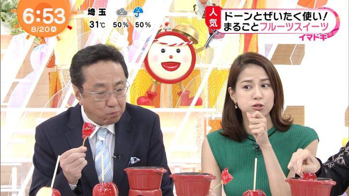 2019年08月20日永島優美の画像14枚目