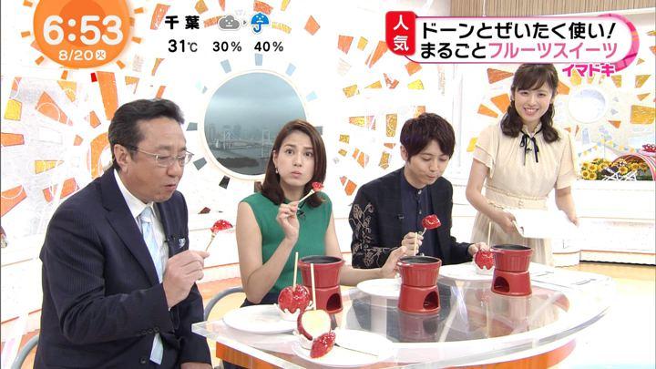 2019年08月20日永島優美の画像15枚目