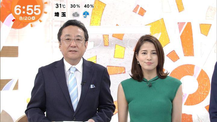 2019年08月20日永島優美の画像16枚目