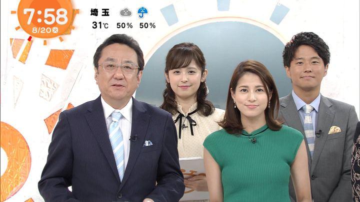 2019年08月20日永島優美の画像19枚目
