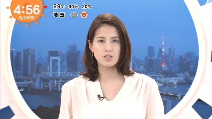 2019年08月26日永島優美の画像01枚目