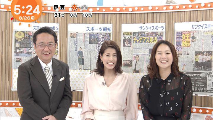 2019年08月26日永島優美の画像03枚目