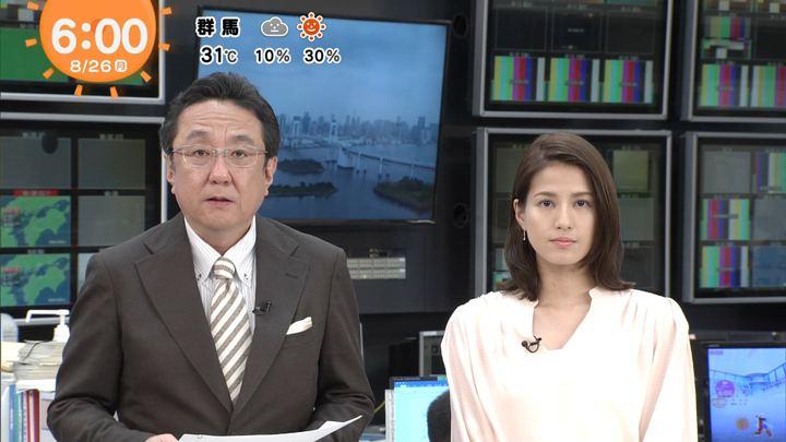 2019年08月26日永島優美の画像05枚目