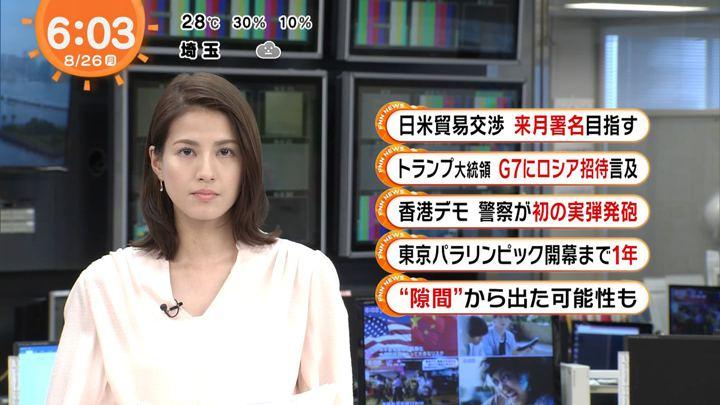 2019年08月26日永島優美の画像06枚目