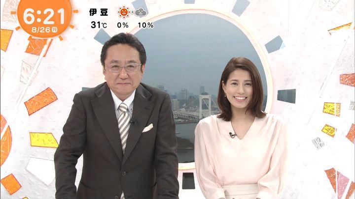 2019年08月26日永島優美の画像08枚目