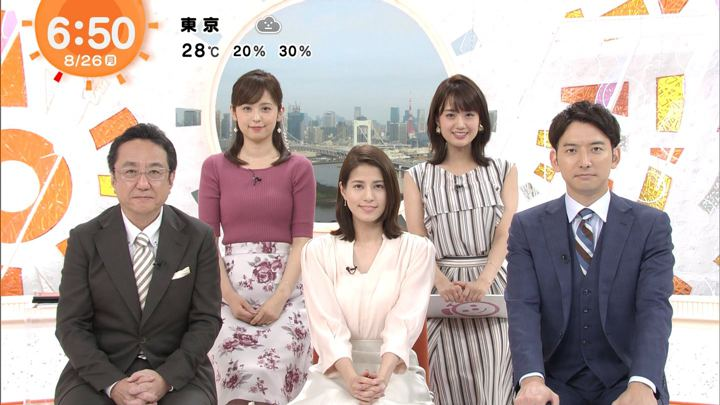 2019年08月26日永島優美の画像10枚目