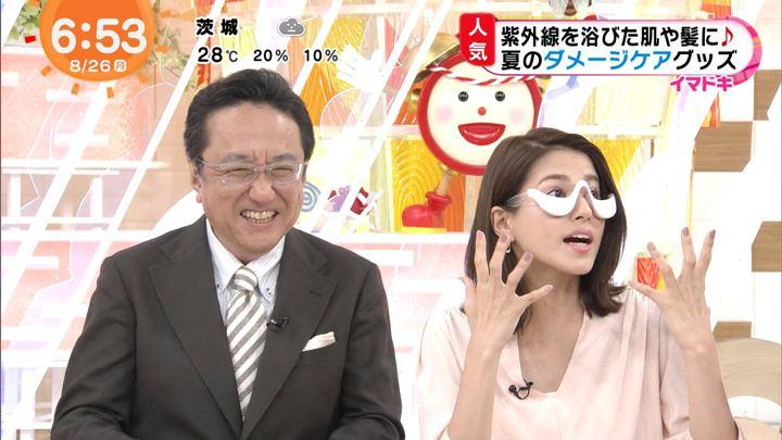 2019年08月26日永島優美の画像13枚目