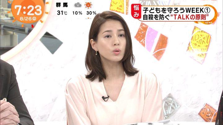 2019年08月26日永島優美の画像16枚目