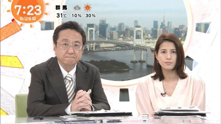 2019年08月26日永島優美の画像17枚目