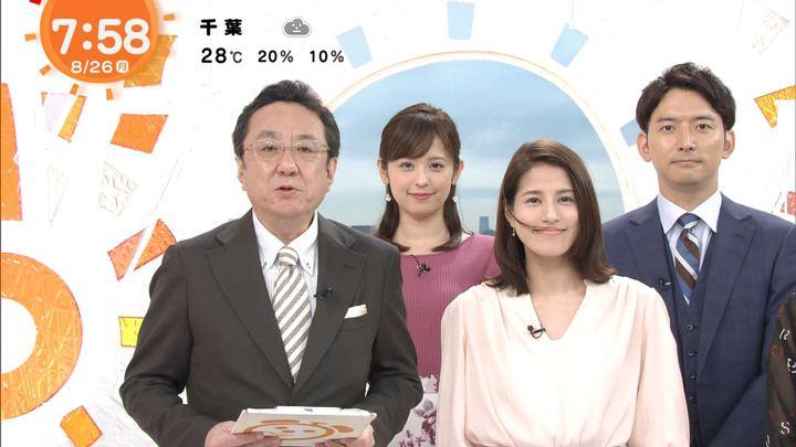 2019年08月26日永島優美の画像18枚目