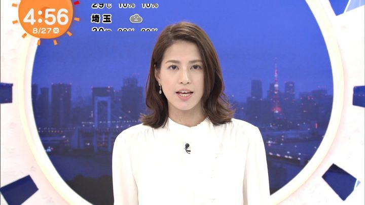 2019年08月27日永島優美の画像01枚目