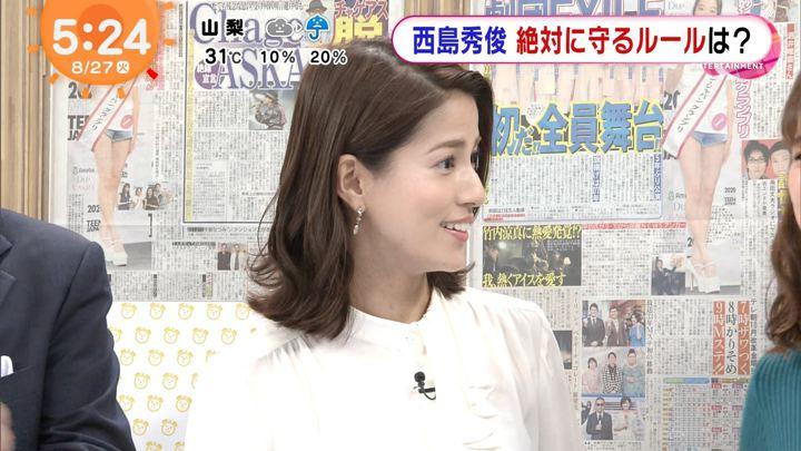 2019年08月27日永島優美の画像05枚目