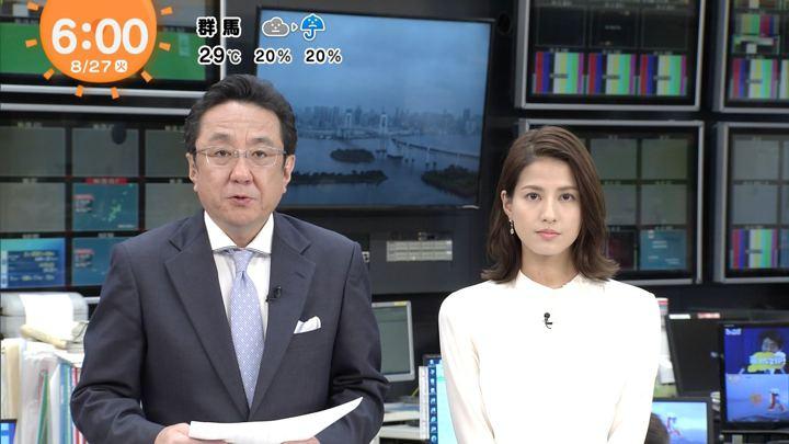 2019年08月27日永島優美の画像07枚目