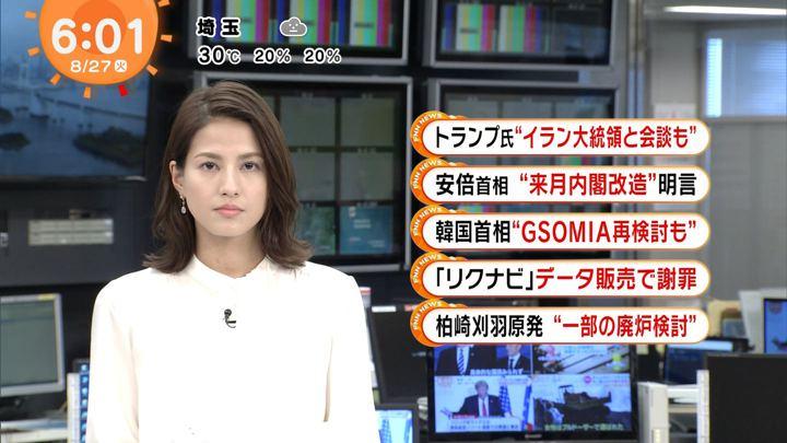 2019年08月27日永島優美の画像08枚目