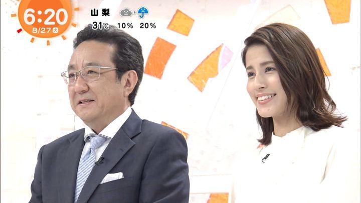2019年08月27日永島優美の画像09枚目