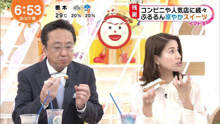2019年08月27日永島優美の画像14枚目