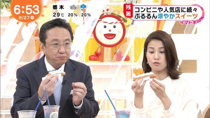 2019年08月27日永島優美の画像15枚目