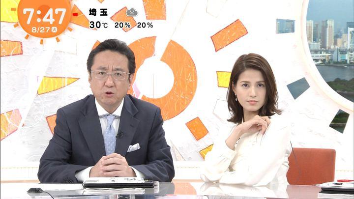 2019年08月27日永島優美の画像19枚目