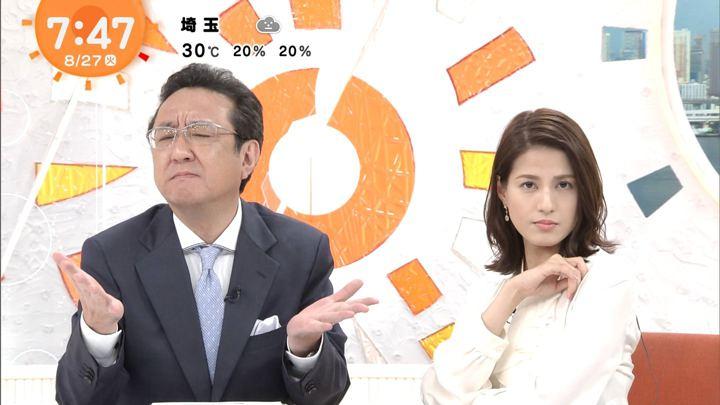 2019年08月27日永島優美の画像20枚目
