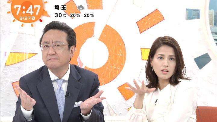 2019年08月27日永島優美の画像21枚目