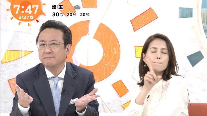 2019年08月27日永島優美の画像22枚目